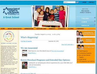 AHS - Screenshot - Homepage